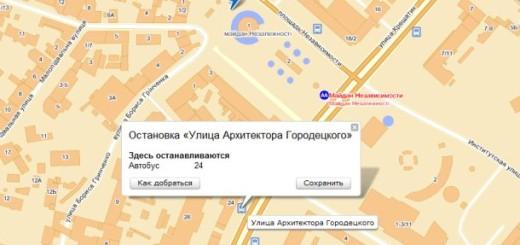 Общественный транспорт Киева на Яндекс картах