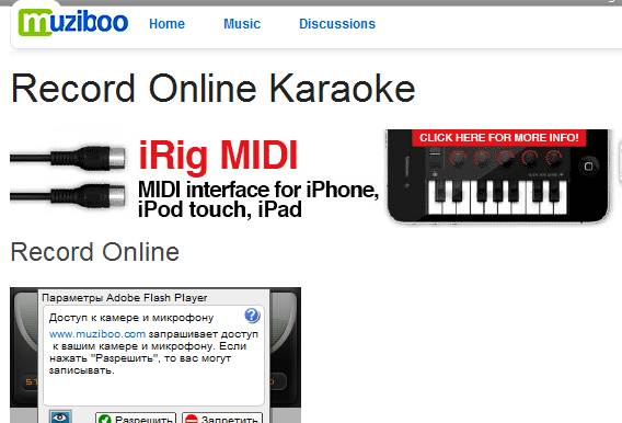 Лучшие диктофоны онлайн, для записи голоса в mp3 5