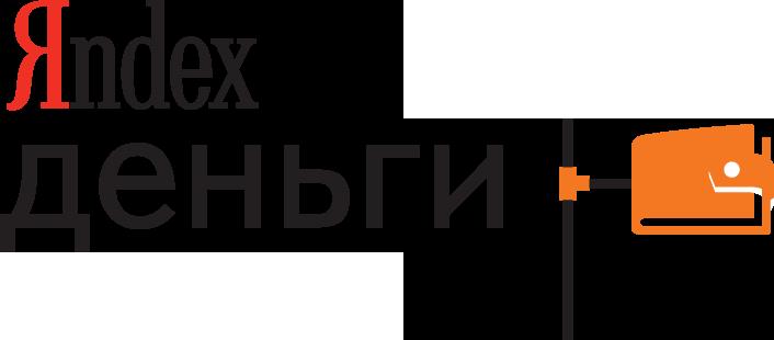 """""""Яндекс.Деньги"""" выходят в оффлайн"""