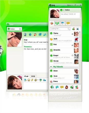 В ICQ больше не будет рекламы