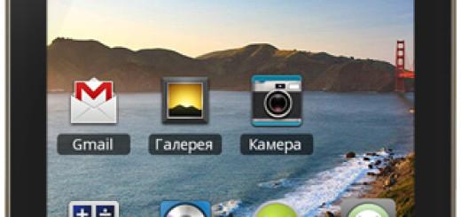 Смартфон Fly Tech IQ280 скоро придет в Россию