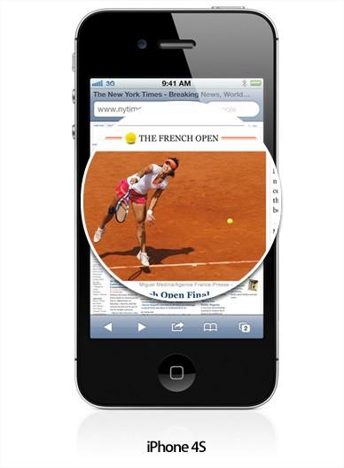 4,6 экран в новом iPhone?