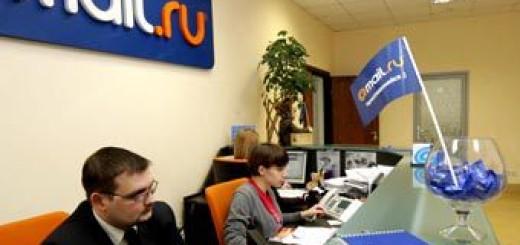 Михаил Винчель продает долю в Mail.ru