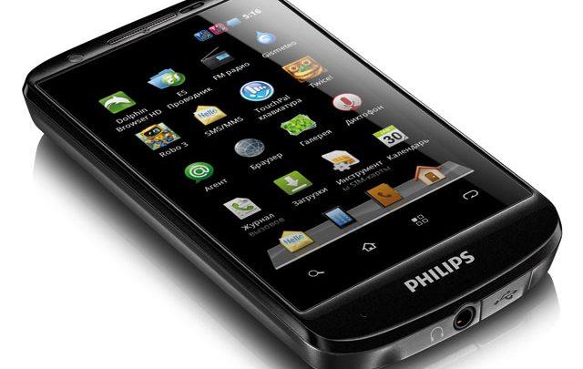 Андроидный Philips W626