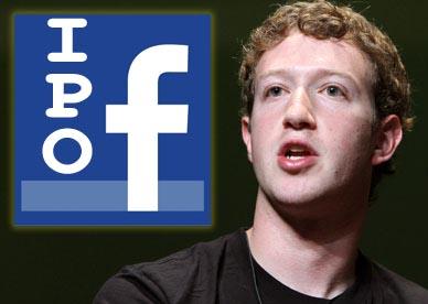 Facebook проведет IPO на бирже NASDAQ