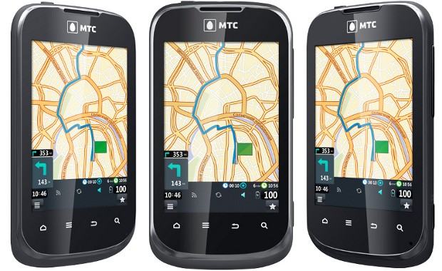 МТС выпустили Android-смартфон с поддержкой ГЛОНАСС