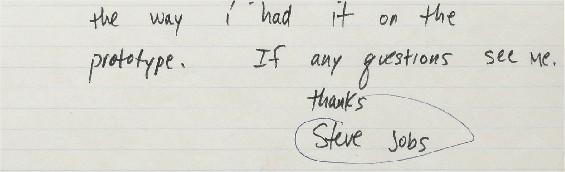 Служебная записка сотрудника Atari Стива Джобса выставлена на продажу