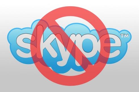 В Эфиопии за использование Skype будут сажать в тюрьму