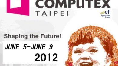 5 июня открывается Computex 2012