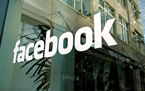 Facebook поможет найти людей поблизости
