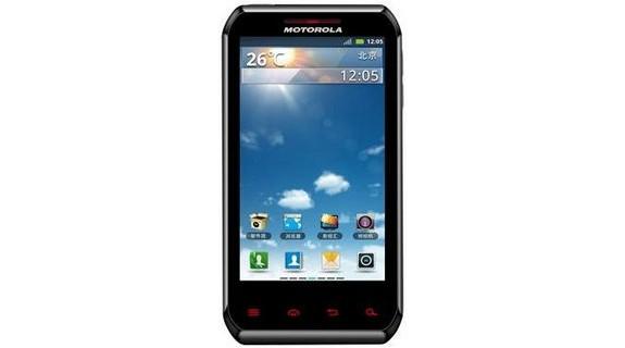 Новый Motorola XT760