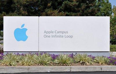 Apple купила разработчика систем безопасности AuthenTec