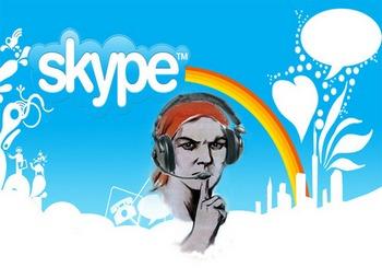 Microsoft может разрешить прослушку разговоров в Skype