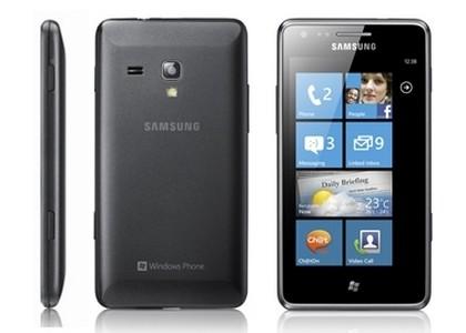 В России стартовали продажи Samsung Omnia M