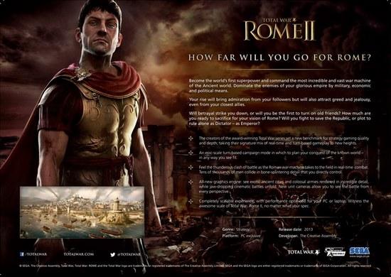Total War: Rome 2 выйдет в 2013 году