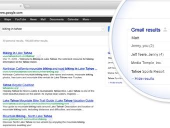 В поисковой выдаче появятся результаты из Gmail