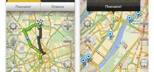 Как Отменить Маршрут В Яндекс Навигатор Для Android
