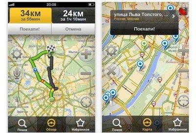 "Яндекс обновил ""Навигатор"""