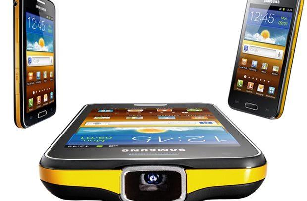 Смартфон - проектор Samsung Galaxy Beam