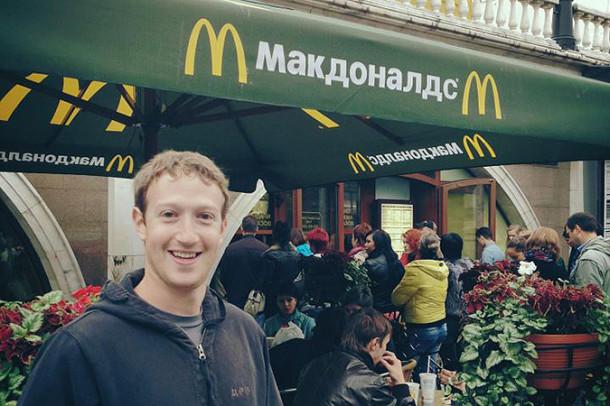 Марк Цукерберг посетил Москву