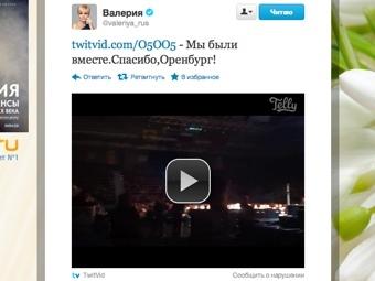 Twitter готовит собственный видеохостинг