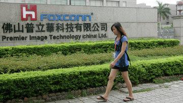 Foxconn опроверг слухи о забастовке рабочих