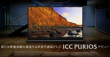Sharp ICC Purios: первый THX-телевизор