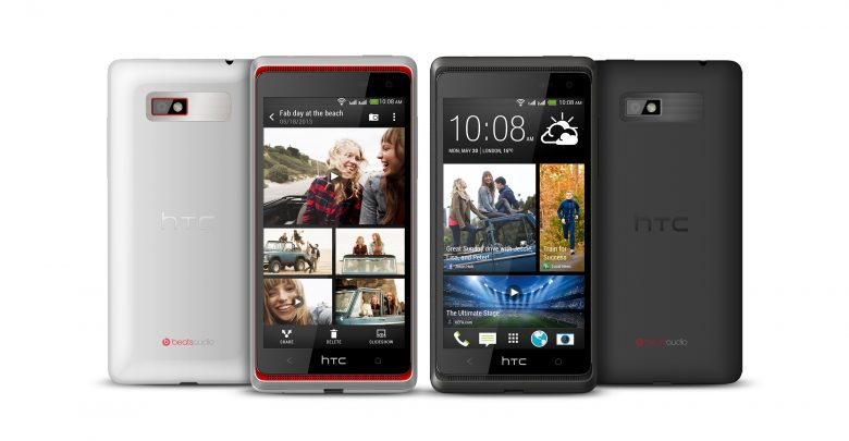 Эксклюзив в современном мире Дуос смартфон HTC Desire 600 Dual Sim