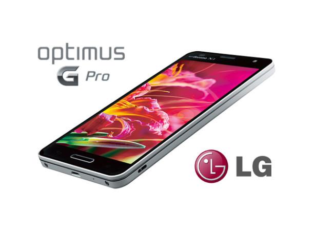 Обзор смартфона LG Optimus G Pro