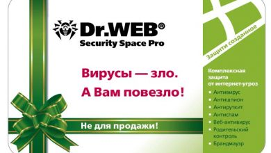 Dr.Web Security Space – надежный антивирус для Windows-платформы
