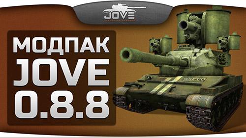 Новый Модпак Джова для World Of Tanks к патчу 0.8.8