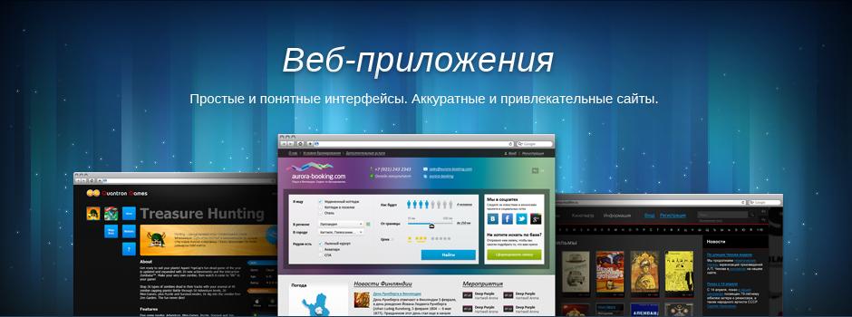 Компания Quantron Systems - лидер в разработке программного обеспечения