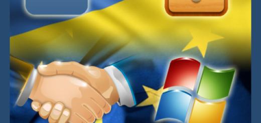 Майкрософт , Яндекс и Вконтакте поддерживают участников Евромайдану