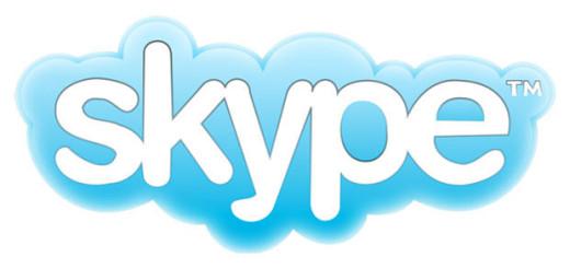 Skype поздравляет всех с новым годом и дарит подарки