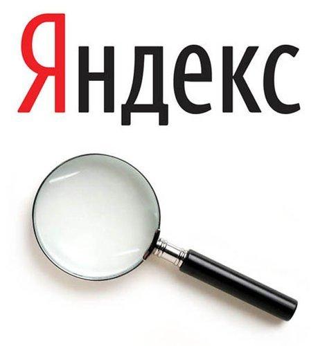 Новый алгоритм ранжирования от Яндекса