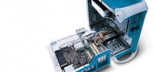 Основные причины торможения Вашего компьютера