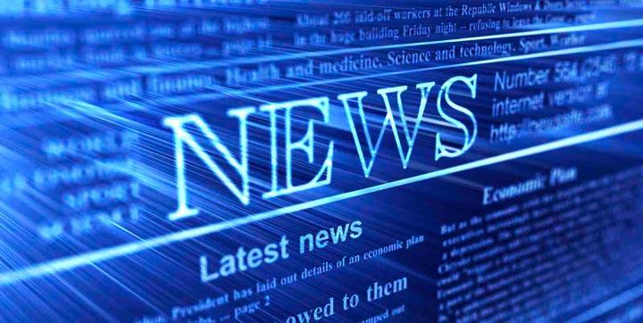 новости высоких и информационных технологий