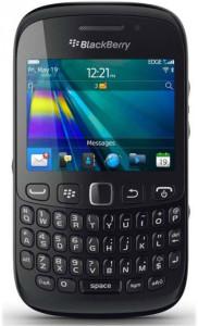 Покупая мобильный телефон