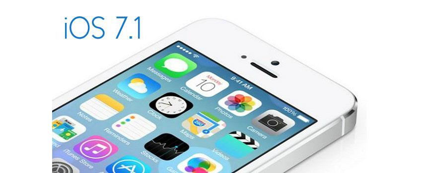 Обновление iOS 7.1