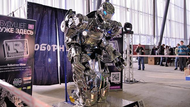 Роботрон шоу