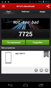 Автономность X-Digital Tab 711 3G