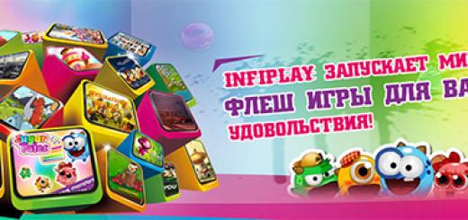 Детские онлайн игры для мальчишек
