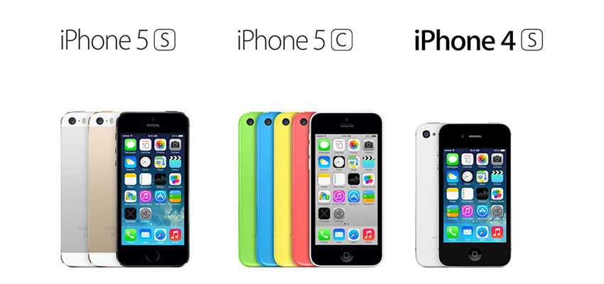 Огромное преимущество Iphone от компании Aplle