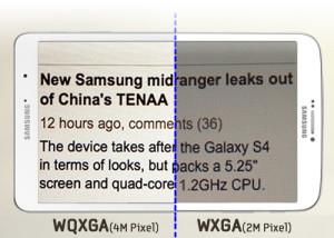 Планшет Samsung Galaxy Tab PRO 8.4. Обзор характеристик 2