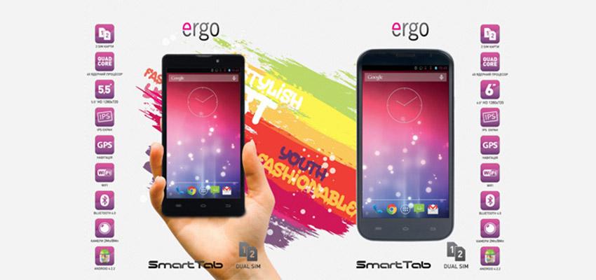 """Смартфон Ergo SmartTab 3G 5.5"""". Обзор характеристик"""