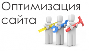 технический аудит веб-ресурса