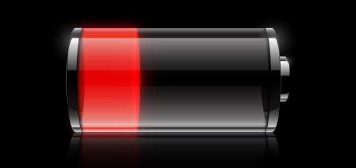 Как увеличить время работы аккумулятора без подзарядки?