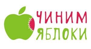 Cервисный центр Apple Чиним Яблоки в Москве