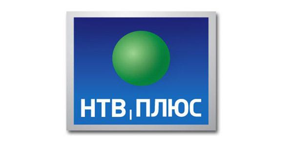 Пакет НТВ+ от компании Видеосистемы
