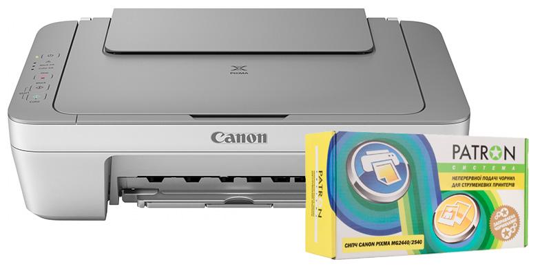 Как печатать на принтере canon pixma mg2440
